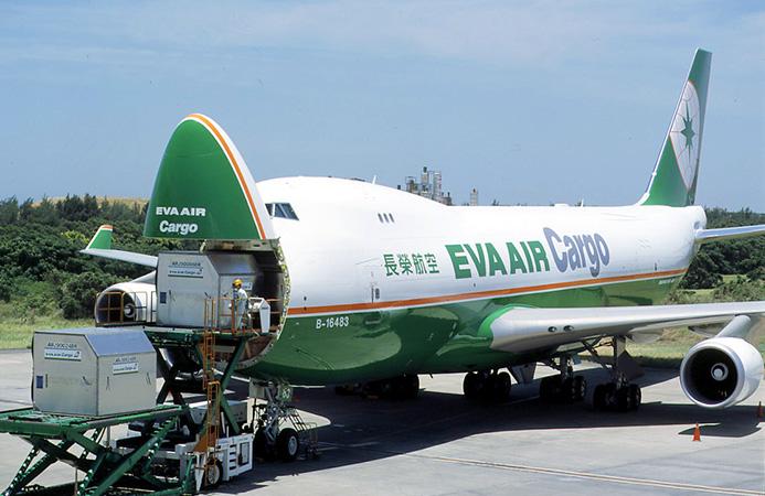 Cargo Airplane Boeing 747-400F Eva Air