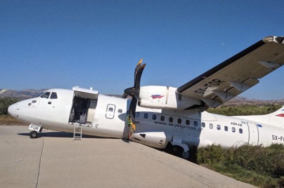 Sky Express ATR-42 Acidente