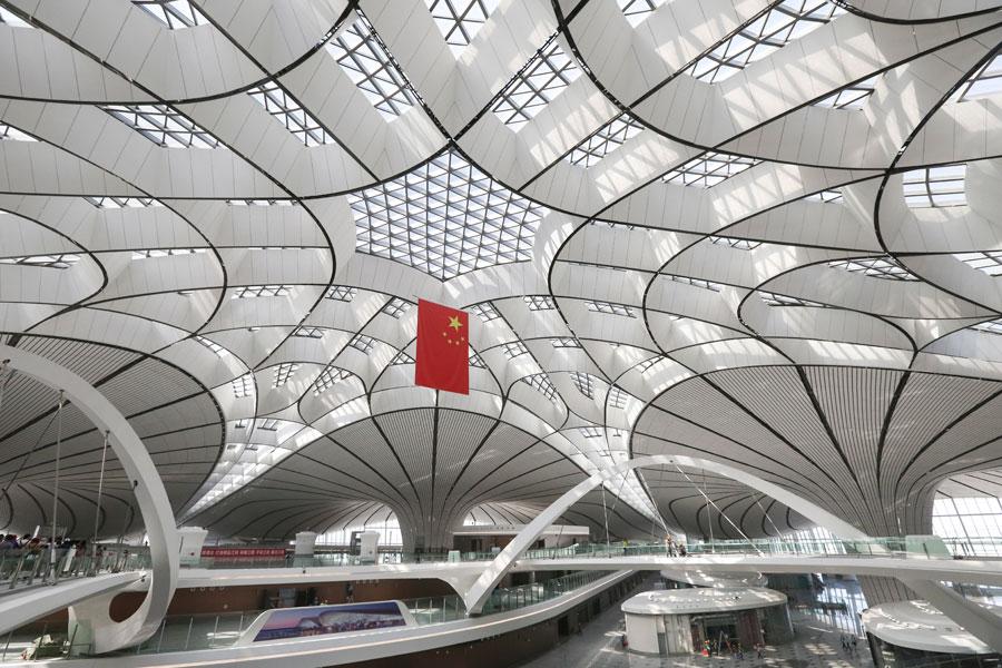Pequim Beijing Novo Aeroporto Daxing