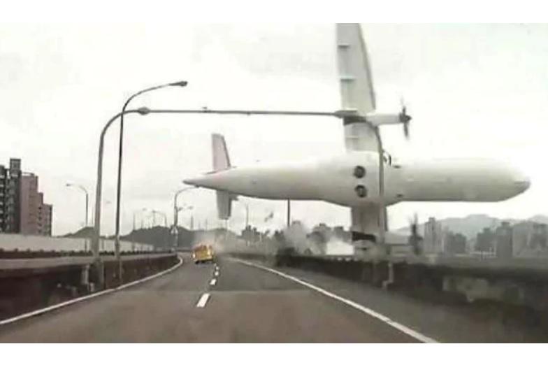 Acidente ATR 72 TransAsia Taiwan