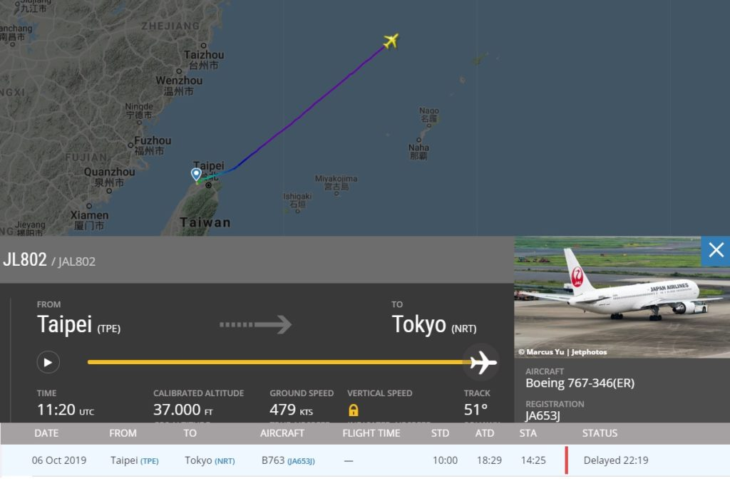FlightRadar24 Voo JL-802 Japan Taipei Tóquio
