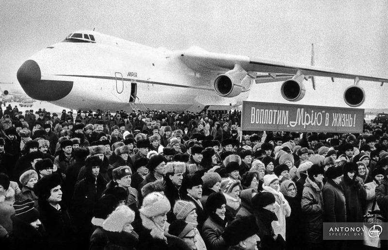 Antonov An-225 Primeiro Voo 1988