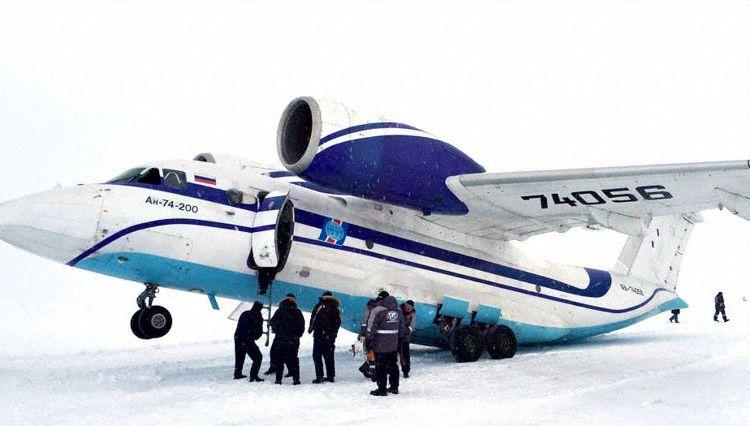 Acidente Gazpromavia Antonov AN-74 2015