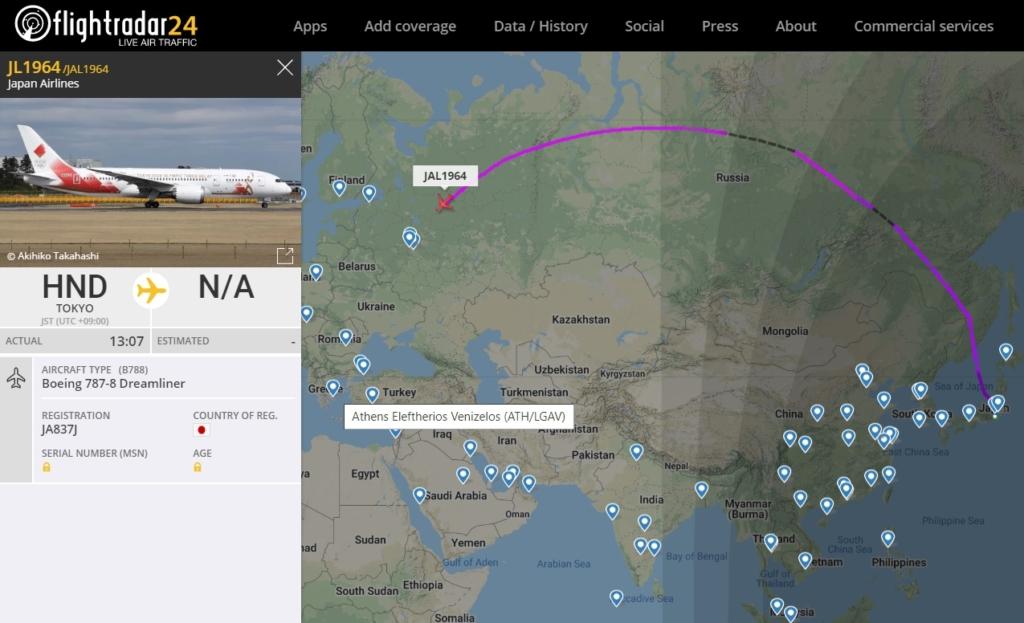 FlightRadar24 Voo JAL1964 Tocha Olímpica 787