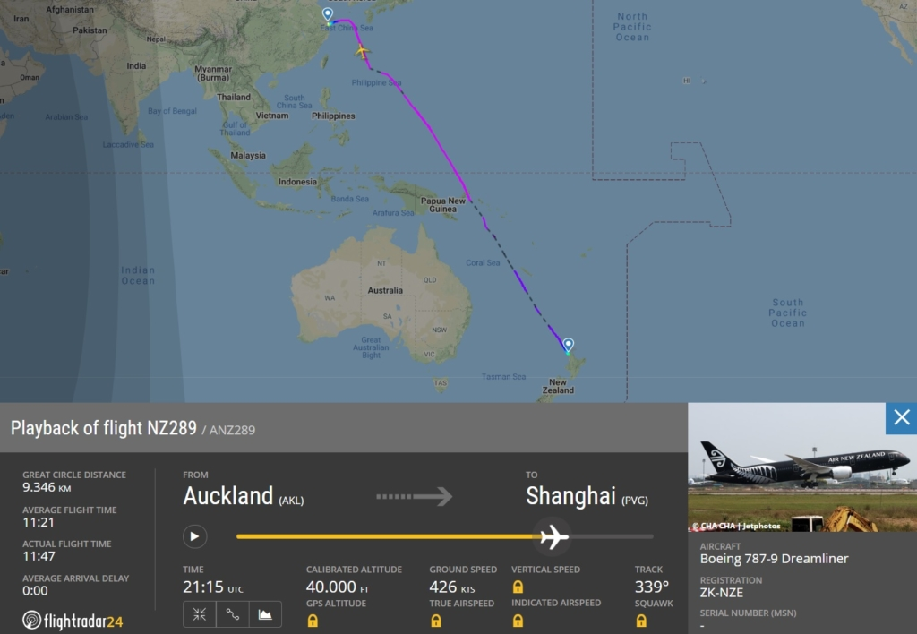 FlightRadar24 Voo 787 Negro Air New Zealand Carga