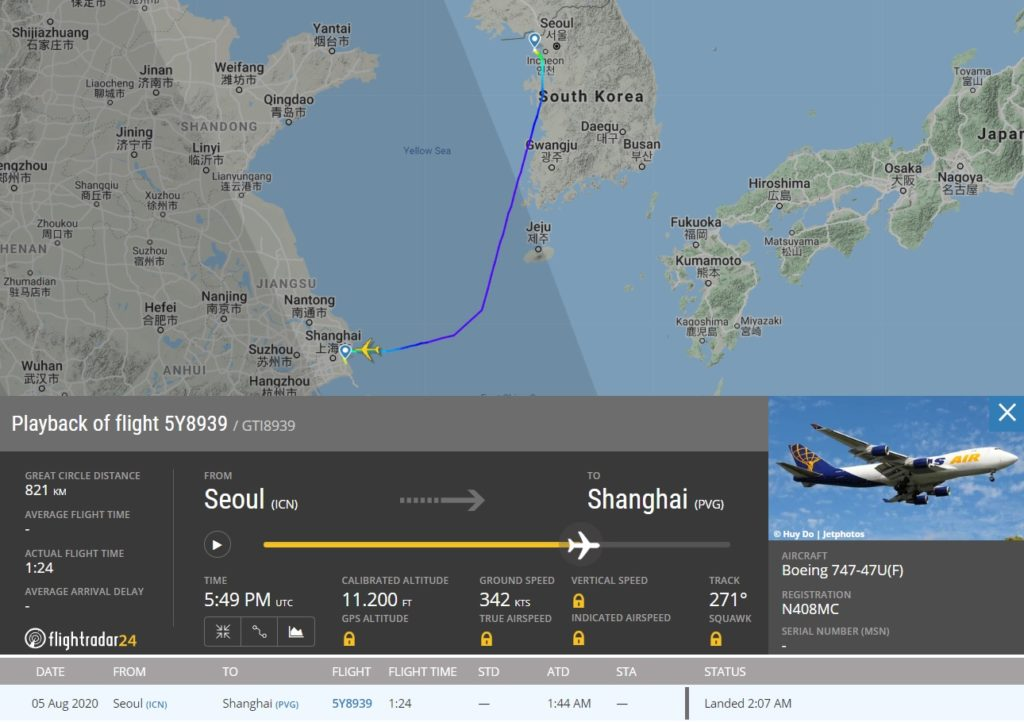 FlightRadar24 Boeing 747 Atlas Air Pod Strike Xangai