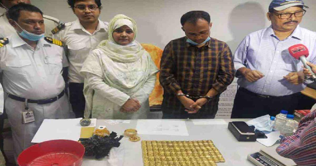 Homem Preso Barras de Ouro Bangladesh Airlines