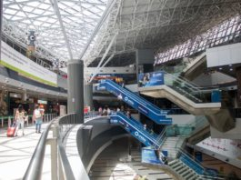 Aeroporto Recife Terminal