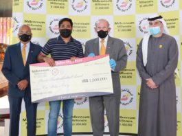 Ganhador Dubai Duty Free